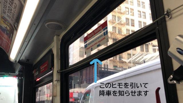シカゴCTAバス/TAOブログ