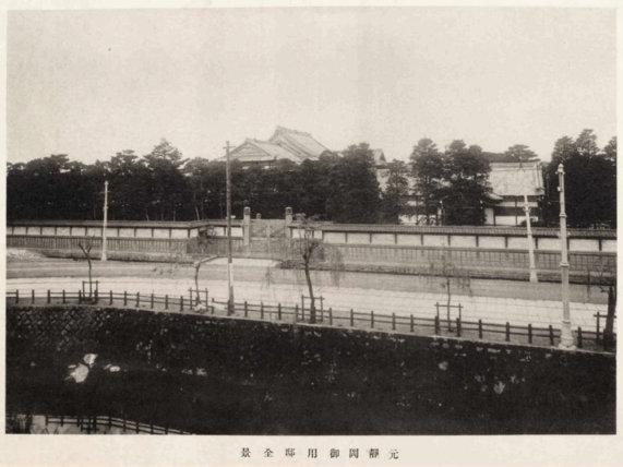 元静岡御用邸全景 /TAOブログ