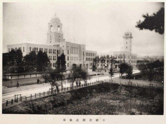 静岡市役所本館完成時付近風景 /TAOブログ