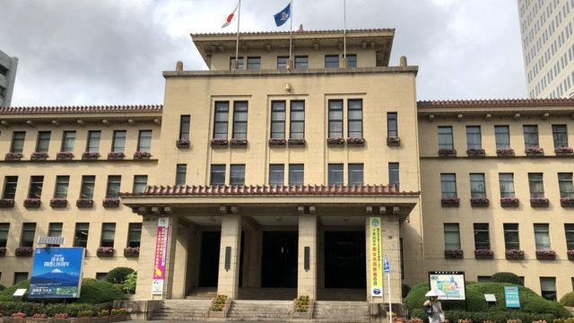 静岡県庁本館/TAOブログ