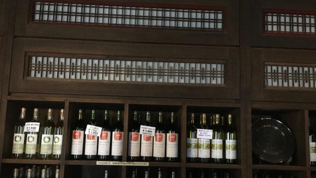 原茂ワイン ショップカウンター/TAOブログ