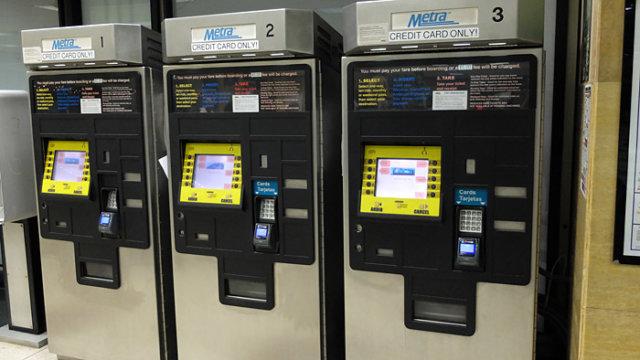 Metra駅の発券機/TAOブログ